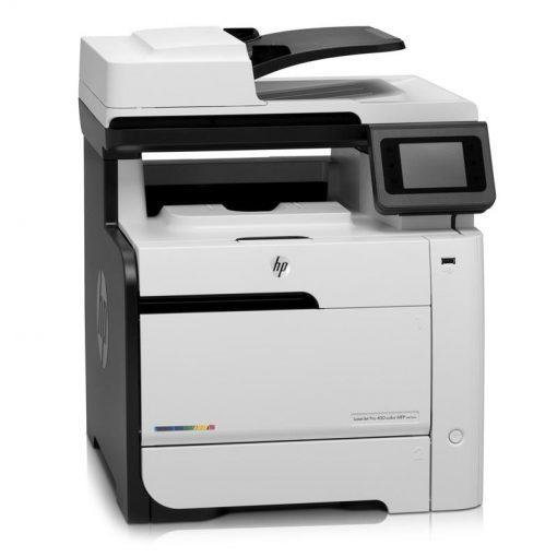 HP LaserJet Pro color MFP M475dw 1